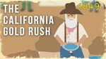 Link to the california gold rush